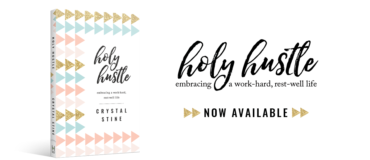 Holy Hustle available now